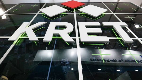 Логотип компании KRET