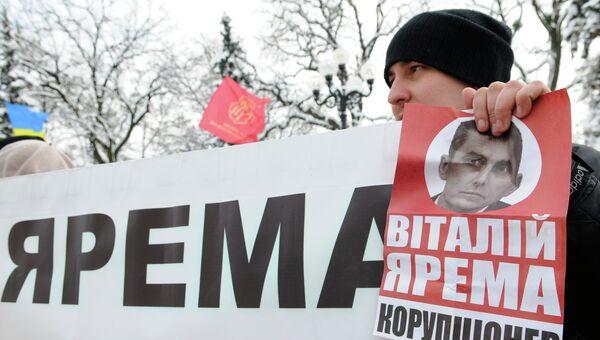 Участники митинга в поддержку депутатов, которые подписали петицию об отставке генерального прокурора Украины Виталия Яремы, возле Верховной рады Украины