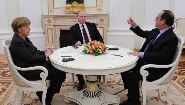 Президент России В.Путин провел рабочую встречу с канцлером ФРГ А.Меркель и президентом Франции Ф.Олландом. Архивное фото