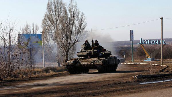 Танк украинских вооруженных сил возле города Артёмовск. Архивное фото