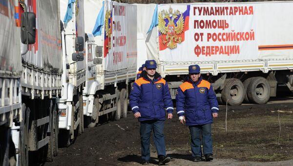 Колонна грузовых автомобилей с российской гуманитарной помощью. Архивное фото