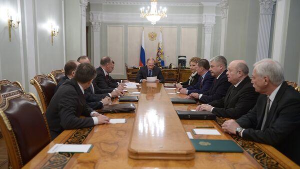 Совет Безопасности РФ. Архивное фото