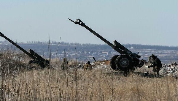 Позиция украинской артиллерии возле Дебальцево