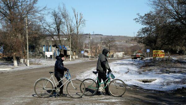 Жители поселка Луганское Артёмовского района Донецкой области