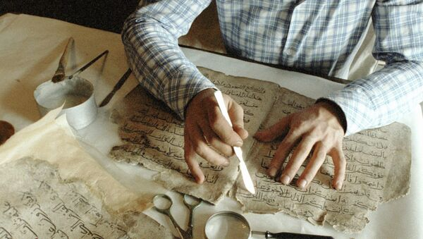 Реставрация рукописей