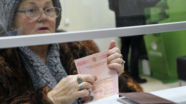 Пенсионерка в МФЦ. Архивное фото