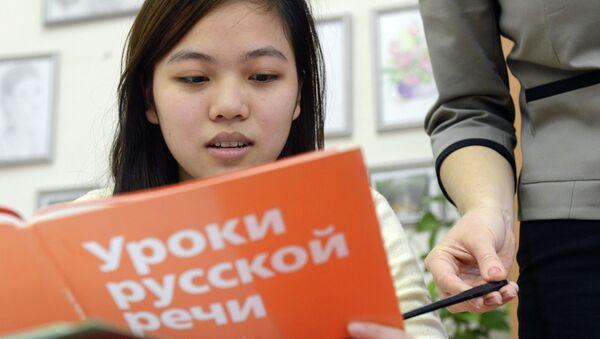 Обучение русскому языку, архивное фото