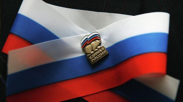 Ленточка и партийный значок Единой России. Архивное фото