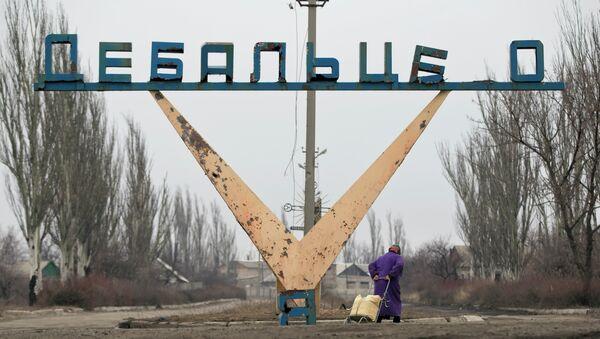 Жительница Дебальцево на окраине города