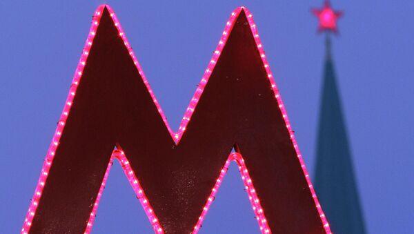 Знак метрополитена в Москве. Архивное фото