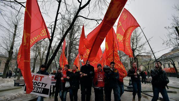 Партия КПРФ. Архивное фото