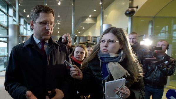 Министр энергетики РФ Александр Новак беседует с журналистами в Брюсселе