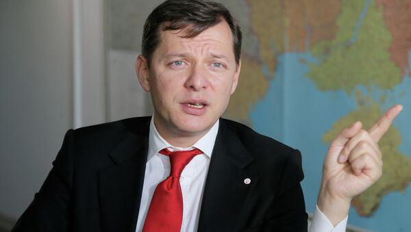 Лидер Радикальной партии Украины Олег Ляшко. Архивное фото.