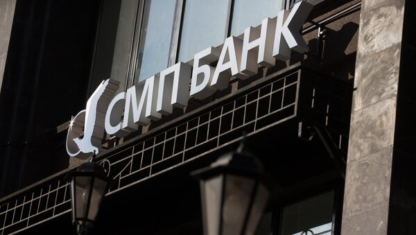 Вывеска ОАО СМП Банк. Архивное фото