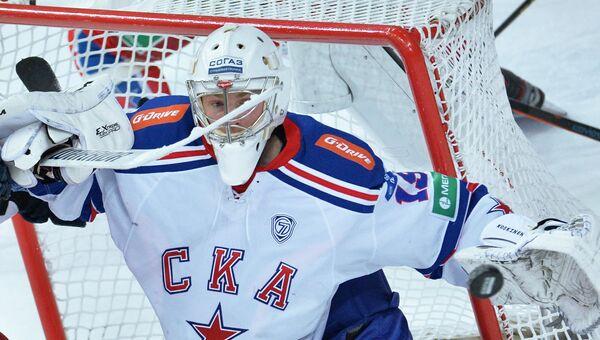 Вратарь СКА Микко Коскинен. Архивное фото