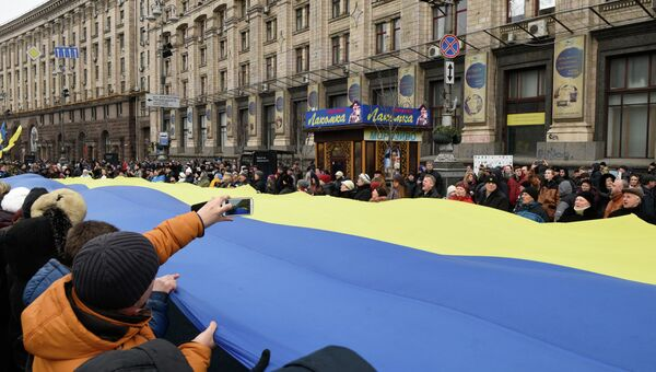 Марш достоинства в Киеве. Архивное фото.