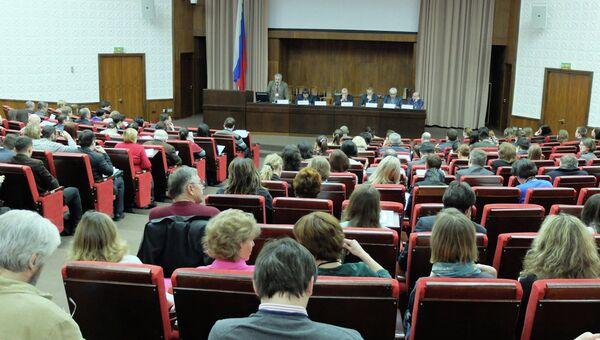 Социологическая Грушинская конференция на территории РАНХиГС в Москве. Архивное фото