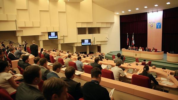 Заседание Молодежного парламента при Государственной Думе