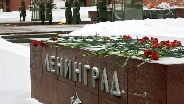 Гранитная аллея городов героев у могилы Неизвестного солдата - Ленинград