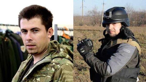 Журналист РЕН ТВ Дмитрий Вахницкий и оператор Федор Болдырев