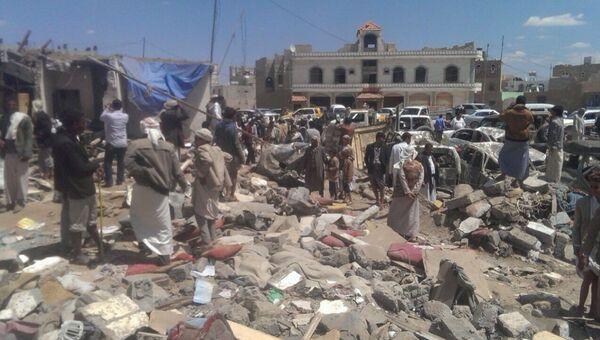 Ситуация в столице Йемена, городе Сана