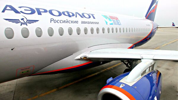 Самолет Аэрофлота с символикой 70-летия Великой Победы