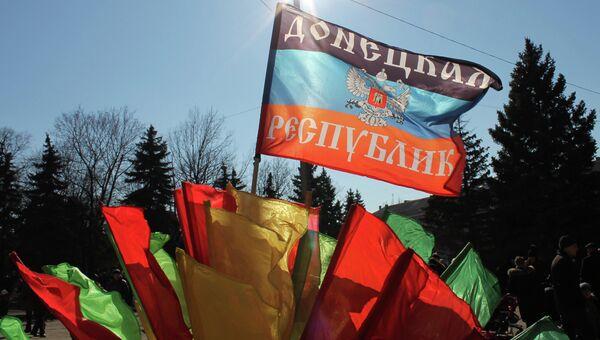 Масленичные гуляния в Макеевке на Донбассе