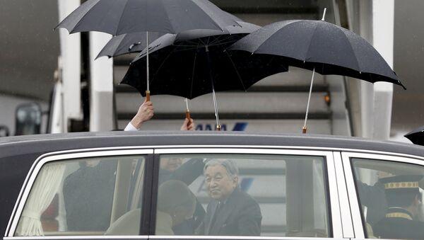 Императорская чета Японии