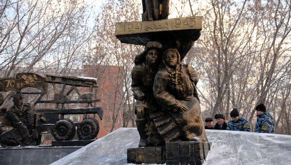 Открытие памятника детям-труженикам тыла в Екатеринбурге