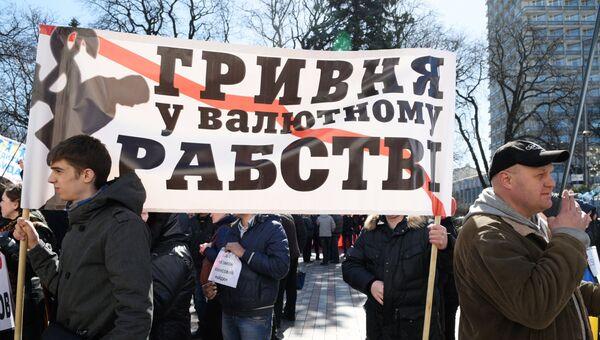 Участники митинга Финансовый майдан, проходящего у здания Верховной рады в Киев