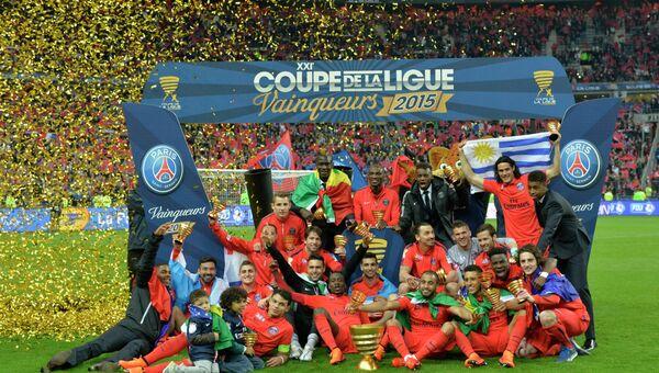 Футбольная команда Пари-Сен-Жермен стала победителем Кубка французской лиги