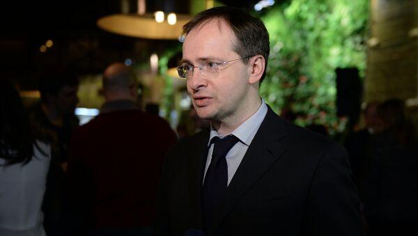 Министр культуры РФ Владимир Мединский, архивное фото