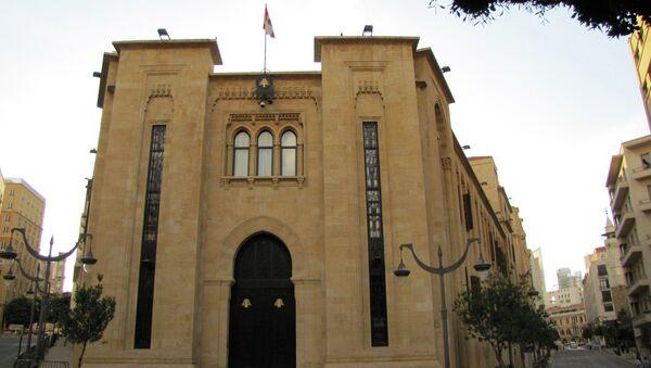 Здание ливанского парламента, Бейрут. Архивное фото
