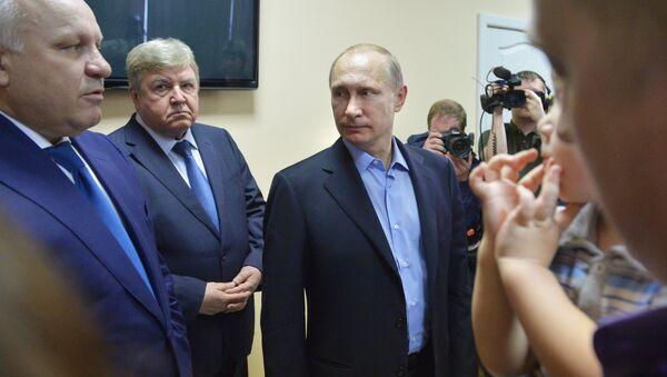 Рабочая поездка президента РФ В.Путина в Сибирский федеральный округ. Архивное фото