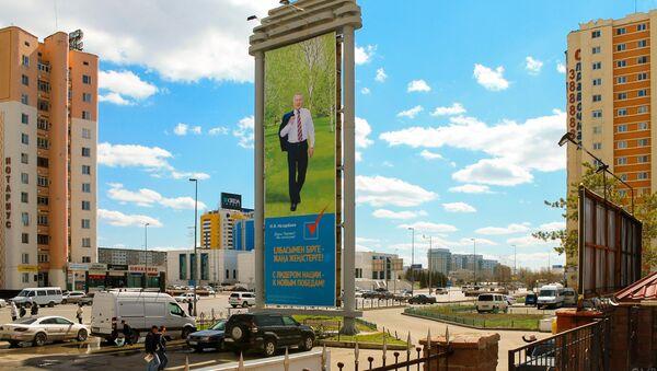 Предвыборная агитация в Астане