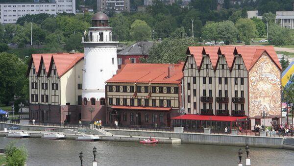 Современный городской район Калининграда Рыбная деревня. Архивное фото