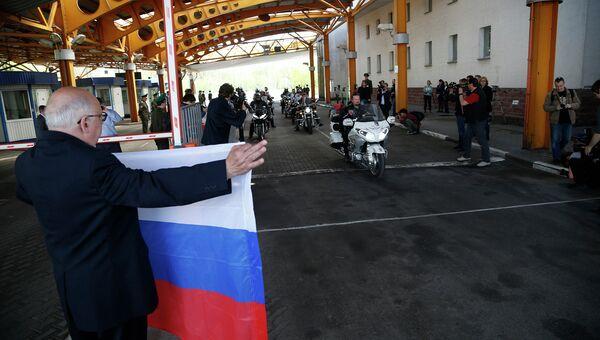 Российские байкеров из мотоклуба Ночные волки
