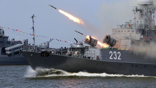 Малый противолодочный корабль Калмыкия. Архивное фото