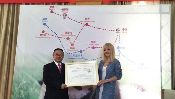 Церемония назначения певицы Валерии послом панды в китайском городе Чэнду