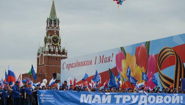 Шествие профсоюзов, приуроченное к Дню Весны и Труда, в Москве. Архивное фото