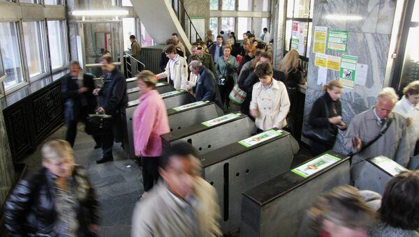 Станция метро Новокузнецкая. Архивное фото