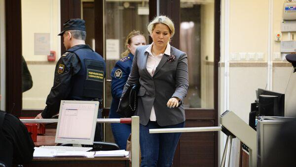 Бывшая глава департамента имущественных отношений министерства обороны России Евгения Васильева в Пресненском суде Москвы