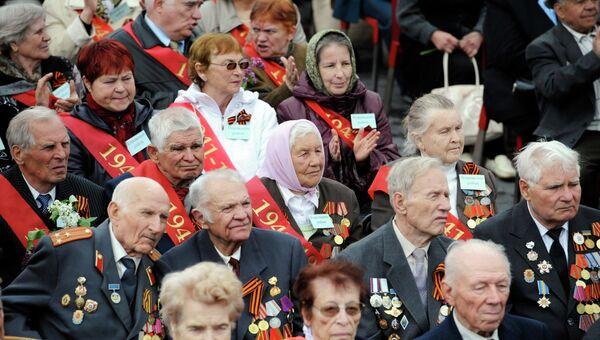 Празднование 70-летия Победы в Великой Отечественной войне 1941-1945 годов в ДНР