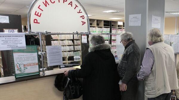 Очередь в регистратуру в районной поликлинике города Санкт-Петербурга