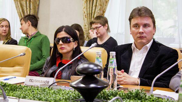 Певица Диана Гурцкая и президент фонда Со-единение Дмитрий Поликанов