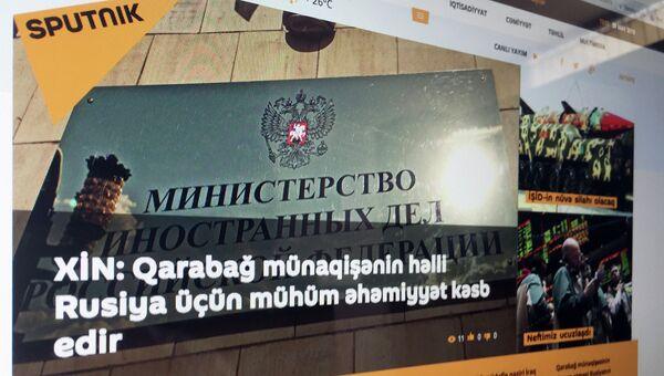 Страница сайта новостного мультимедийного агентства Sputnik на азербайджанском языке
