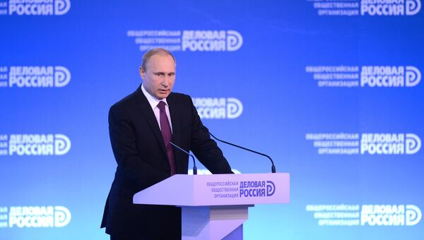 Президент России Владимир Путин выступает на пленарном заседании бизнес-форума Деловой России