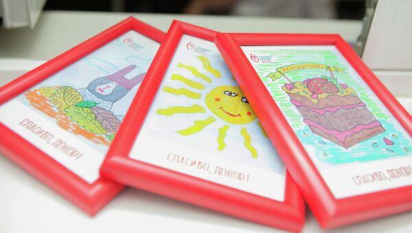 Открытки для доноров. День защиты детей в Центре крови ФМБА России