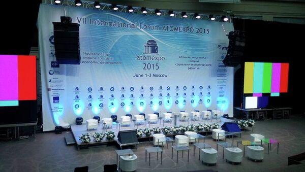 Форум Атомэкспо 2015
