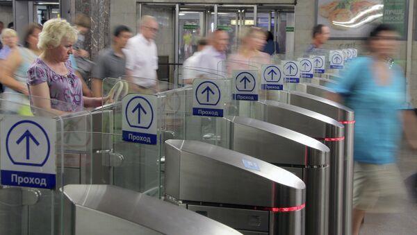 Пассажиры метро. Архивное фото.